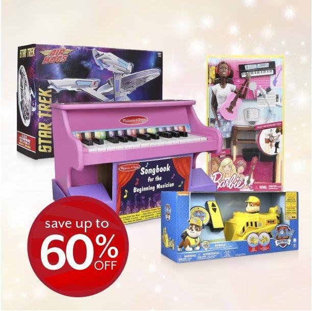 Shop Toys at Burkes Outlet